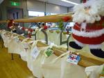 サンタさんの白い袋